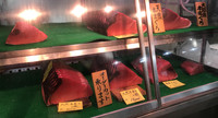 A visit to a fish market in Japan is one start to a tasty lunch. Photo courtesy of Philip Courter.